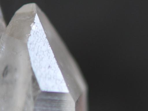 レコードキーパー入り水晶クラスター